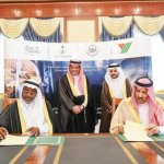 Madinah governor signs agreement with refining firm to support academy project