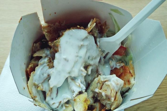 Fast food Halal di Eropa untuk traveller