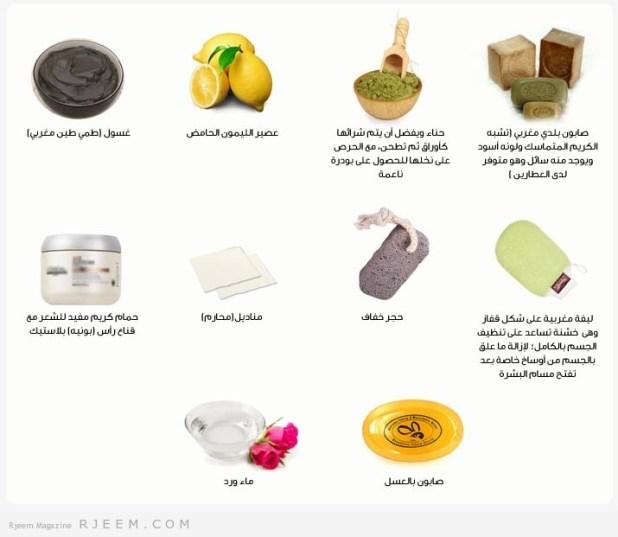 اداوت-الحمام-المغربي