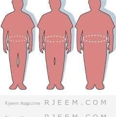 الكرش و الدهون تخلصي منها ببساطة