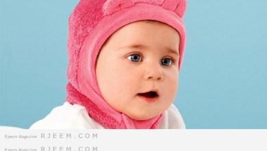 Photo of احمي اطفالك من مرض الشتاء