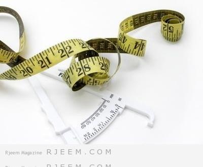 weight-fat-calculator