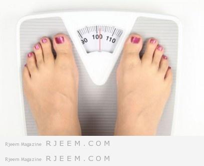 زيادة الوزن نتيجة اسباب غير متوقعة