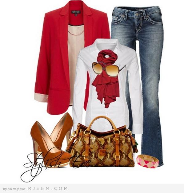 تنسيق ملابس كيوت موضة 2014