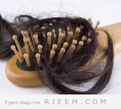 ما هي أسباب تساقط الشعر؟ و كيف يعالج؟