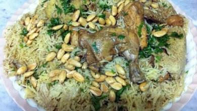 Photo of مقلوبة الزهرة بالدجاج