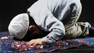Photo of عودي طفلك على الصلاة