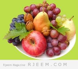 ما الفاكهة التي لديها أقل نسبة من السكر؟