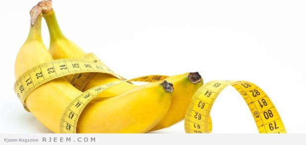 Benefits of the banana diet in weight loss