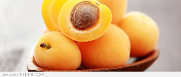 المشمش - فوائد المشمش لصحه وتخفيف الوزن
