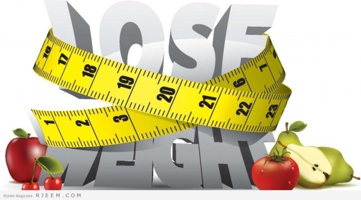 انقاص الوزن بدون رجيم - التخلص من الوزن الزائد بدون حمية غذائية