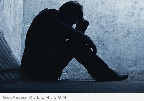 اليأس والاحباط - علاج مشكلة اليأس والاحباط