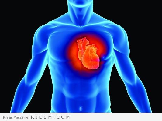 كيف تحمي قلبك من الامراض