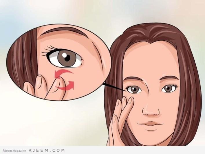 5 نصائح لشد تجاعيد الجفون