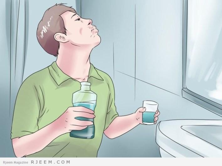 9 علاجات منزلية لالتهاب اللثة