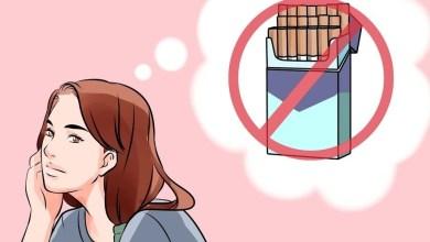 Photo of الإقلاع عن التدخين ذاتياً