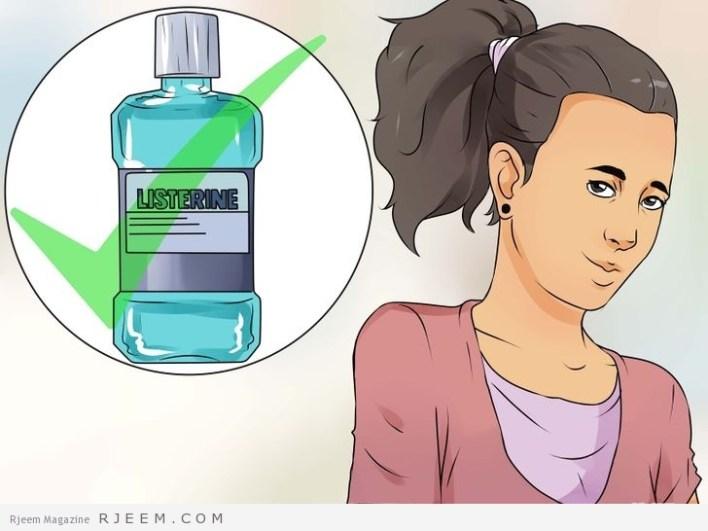 8 طرق للتخلص من رائحه الفم الكريهه