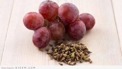 Photo of 10 فوائد صحية لبذور العنب