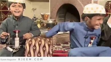 Photo of فيديو: طفلان يفاجئان مذيعة العربية بإهدائها ضب وعنزة على الهواء