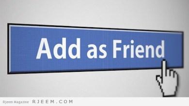 "Photo of 5 تحديثات جديدة على ""فيس بوك"" يجب أن تعرفها"