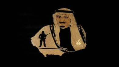 Photo of شاهد: فنانة تشكيلية ترسم خادم الحرمين بـ21 جرامًا من الذهب