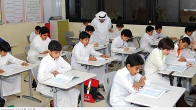 Photo of الإحصاءتوضح بالأرقام: طلاب المدارس الأهلية في الرياض أكثر من الحكومية