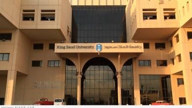 Photo of جامعة الملك سعود ضمن أفضل 100 جامعة عالميا في تسجيل براءات الاختراع