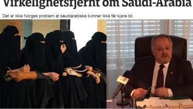 Photo of الثقفي: المملكة تسعى لحماية المرأة وليس سلب حريتها