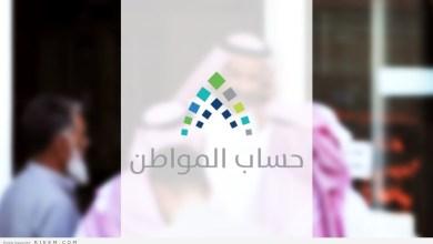 Photo of حساب المواطن: ملتزمون بصرف المبالغ نقدا قبل رفع الدعم عن الطاقة
