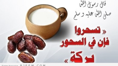 Photo of اضرار الصيام من غير سحور