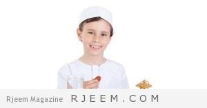 Photo of أطعمة مفيدة لصحة طفلك في رمضان