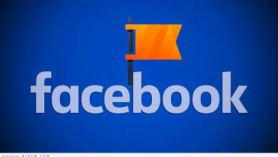 "Photo of ""فيس بوك"" يبدأ حربه ضد نشر جرائم الانتحار والقتل المصورة"