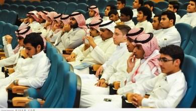 Photo of طلاب سعوديون يطلقون «شروح».. المنصة الجامعية الأولى في المملكة