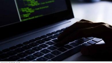 Photo of احذر.. هذه الخاصية بحاسوبك تُساعد في التجسس عليك !