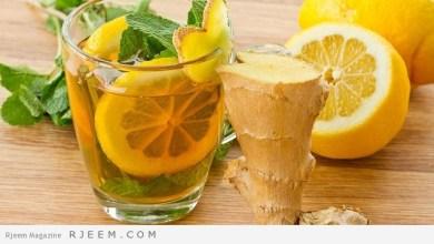 Photo of حافظي على صحة عائلتك وجهزي لهم مشروب الزنجبيل والليمون