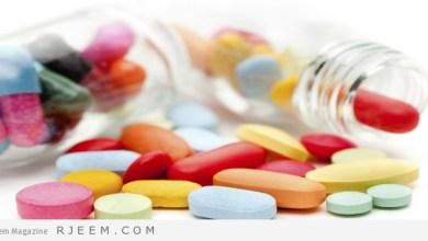 Photo of ادوية حرق الدهون