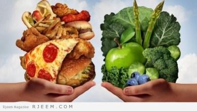 Photo of نصائح لتتوقف عن تناول الوجبات غير الصحية