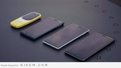 Photo of تسريب مواصفات هاتف نوكيا 8 الجديد