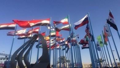 Photo of 4 قتلى في قصف صاروخي على معرض دمشق الدولي