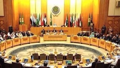 Photo of الجامعة العربية تبحث غداً وضع خطة تنفيذية لمواجهة الإرهاب