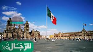 Photo of الهجرة إلى المكسيك و المستندات و الوثائق المطلوبة و إجراءات السفر