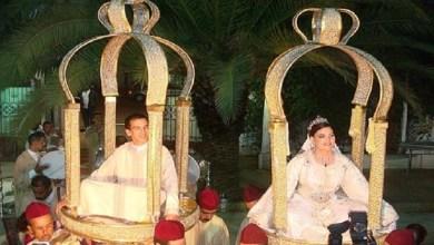 Photo of عادات الزواج في المغرب