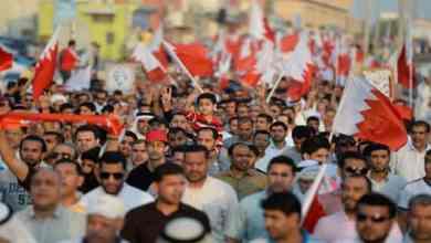 Photo of عدد سكان البحرين