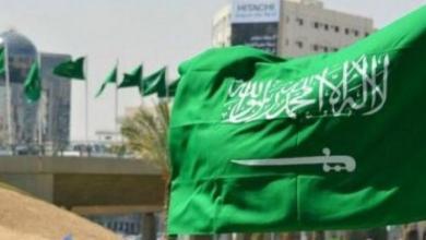 Photo of السعودية تمنح هذه الدولة تاشيرة زيارة لمدة ٣ سنوات مقابل ١٩٠ ريال لكل ٩٠ يوم