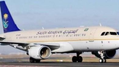 Photo of ذعر بين الركاب بسبب عطل فني في الطائرة السعودية المتجهة إلى جدة