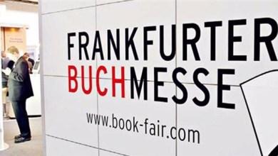 Photo of ميركل وماكرون يفتتحان معرض فرانكفورت للكتاب