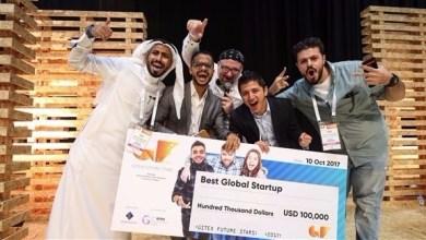 Photo of شركة سعودية تحصد جائزة جيتكس سوبرنوفا بـ100 ألف دولار