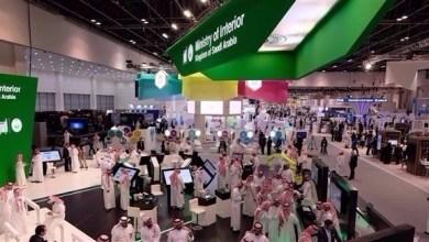 "Photo of ""الداخلية السعودية"" تستعرض أحدث التقنيات والحلول الذكية في دبي"