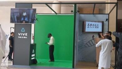 Photo of زوار جيتكس يستكشفون الجسم البشري عبر الواقع الافتراضي