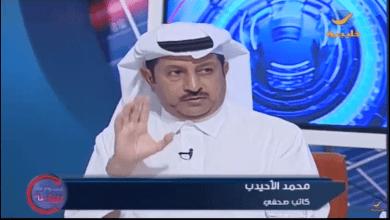 Photo of الأحيدب: 35 عاماً في العمل الحكومي ولم أشاهد إلا مديرًا يسرق إنجازات موظفيه